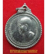 เหรียญหลวงพ่อกัน วัดเขาแก้ว ปี๒๕๑๕ เนื้ออัลปาก้า