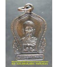 เหรียญหลวงพ่อเชย วัดโชติทายการาม รุ่นแรก ปี 2494