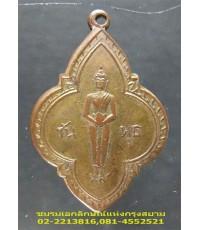 เหรียญพระประจำวันพุธ วัดวิเวกวนาราม ปี 2499
