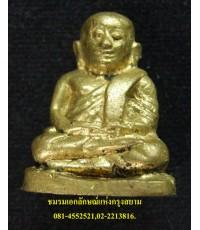 หลวงพ่อเงิน ช้างคู่ พิมพ์นิยม จ.พิจิตร ปี๒๕๒๖