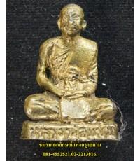 รูปหล่อหลวงพ่อแช่มพิมพ์นิยม แขนทะลุ ปี๒๕๑๒ วัดฉลอง ภูเก็ต