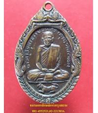 เหรียญหลวงพ่อสุด วัดกาหลง รุ่นเสือหมอบ ปี๒๕๑๙