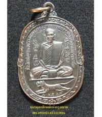 เหรียญหลวงพ่อสุด วัดกาหลง รุ่นเสือเผ่น ปี 2517