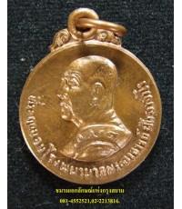 เหรียญพระอาจารย์ฝั้น อาจาโร ที่ระลึกมอบโรงพยาบาล