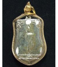 เหรียญเสมา 25 พุทธศตวรรษ เนื้ออัลปาก้า...8