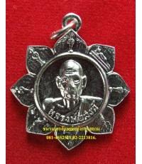 เหรียญหลวงพ่อสงฆ์ ปี ๒๕๑๙ วัดเจ้าฟ้าศาลาลอย