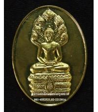 เหรียญนาคปรก สมติงสบารมี ปี ๒๕๕๓ วัดบวรนิเวศฯ.