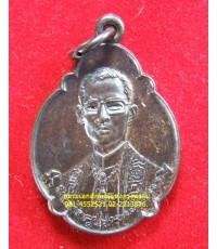 เหรียญในหลวงครบ 4 รอบ ปี พ.ศ.2518...2