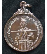 เหรียญสมเด็จบวรราชเจ้ามหาสุรสิงหนาท ปี๒๕๒๓ พิมพ์ใหญ่