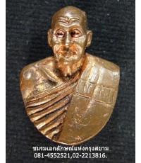 รูปเหมือนครึ่งองค์หลวงพ่อเปิ่น รุ่นจัตุพร๔ ปี๒๕๓๖