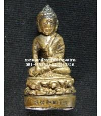 พระกริ่งสัมพุทโธ วัดบวรนิเวศวิหาร ปี ๒๔๙๑