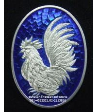 เหรียญไก่ฟ้าคู่บารมี หลวงปู่สรวง วัดถ้ำพรหมสวัสดิ์ จ.ลพบุรี เนื้อเงินลงยา