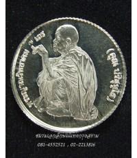เหรียญเงินขัดเงา หลวงพ่อคูณ ปี 2536