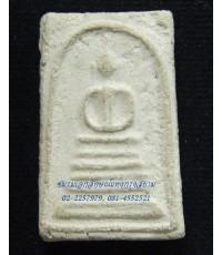 สมเด็จบางขุนพรหม ปี ๒๕๐๙ พิมพ์ฐานคู๋...2