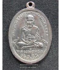 เหรียญหลวงปู่ทวดวัดช้างให้ รุ่นสาม ปี2504