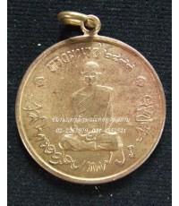 เหรียญทรงผนวช๒๔๙๙ บล๊อคธรรมดา เนื้อทองแดง วัดบวรนิเวศฯ.