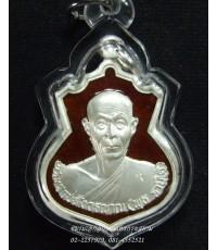 เหรียญอาร์มฉลองอายุ ๗๓ ปี เนื้อเงินลงยาสีแดง เลี่ยมกันน้ำ หลวงพ่อพุธ วัดป่าสาลวัน