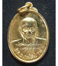เหรียญหลวงพ่อปาน วัดบางนมโค หลังยันต์เกราะเพชร ศูนย์ศิษย์หลวงพ่อปานสร้าง