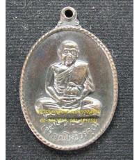 เหรียญเจ้าคุณโพธิวรคุณ วัดโพธินิมิตร ตลาดพลู ธนบุรี