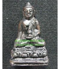 กริ่งวัชระ วัดนิคมวชิราราม ชะอำ เพชรบุรี ปี ๒๕๑๓