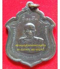 เหรียญหลวงพ่อแดง วัดเขาบันไดอิฐ เพชรบุรี รุ่นแม่ทัพ ดาวใหญ่