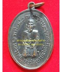 เหรียญหลวงพ่อแดง แห่งวัดเขาบันไดอิฐ รุ่นคุกเข่า ปี 2517