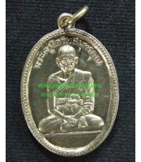 หลวงพ่อเนื่อง วัดจุฬามณี รุ่นแรก ปี 2507 เนื้ออัลปาก้า