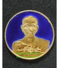 เหรียญลายเซ็นต์กะไหล่ทองลงยา หลวงพ่อเนื่อง วัดจุฬามณี ปี 2529