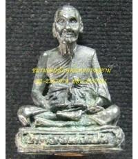 รูปหล่อลอยองค์ หลวงพ่อเปิ่น วัดบางพระ ปี 2535 เนื้อนวะ