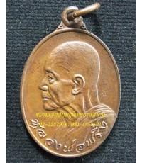 เหรียญหันข้างหลวงพ่อพริ้ง วัดโบสถ์โก่งธนู จ.ลพบุรี คณะศิษย์สร้างถวาย ปี 2521