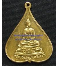เหรียญพระพุทธชินสีห์รูปใบโพธิ์ วัดบวรนิเวศวิหาร ปี2516 พิมพ์ใหญ่ กะไหล่ทอง