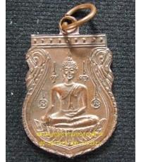 เหรียญหลวงพ่อโต วัดหัวกระบือ ปี 2489 เนื้อทองแดง