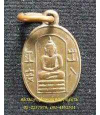 เหรียญพระพุทธ วัดอนงคาราม กทม. ปี2509