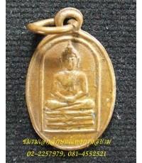 เหรียญพระพุทธ วัดอนงคาราม กทม.หลังยันต์