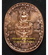 เหรียญหมื่นยันต์พระเจ้าตากสินมหาราช(มีลูกระเบิด)อาจารย์หม่อมสร้างเนื้อทองแดงขนาดใหญ่