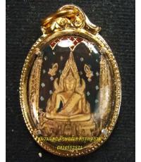ล๊อกเก็ตพระพุทธชินราชลายน้ำทอง วัดพระศรีรัตนมหาธาตุ พิษณุโลก ...3