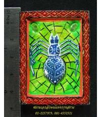 แมงมุมดักทรัพย์พิมพ์ใหญ่ หลังพระพรหม