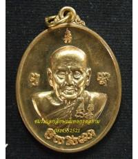 เหรียญรูปใข่ รุ่นมหาบารมี หลังลายเซ็นต์ หลวงปู่เจือ วัดกลางบางแก้ว อายุครบ 84 ปี