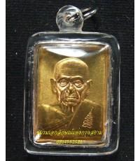 เหรียญสี่เหลี่ยม หลวงปู่เจือ หลังยันต์เทพรำจวน รุ่นไตรมาส เนื้อทองฝาบาตร
