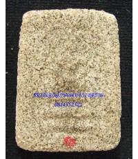 พระผงญาณวิลาศ รุ่นแรก เนื้อขาวมีจุดแดง ลพ.แดง วัดเขาบันไดอิฐ