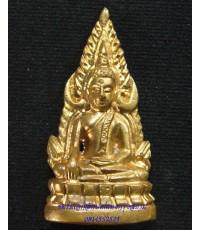 พระพุทธชินราช รุ่น 5 รอบอินโดจีน พิธี 9 วัน 9 คืน วัดสุทัศน์ฯ