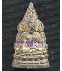 พระพุทธชินราช เบ้าทุบ รุ่นย้อนยุคอินโดจีน ปี 2539-40
