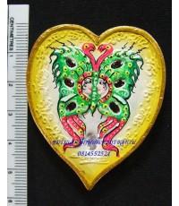 เทพจำแลงภมร รูปหัวใจ พิมพ์ใหญ่ ครูบากฤษณะ...5