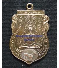 เหรียญพระพุทธชินราช วัดลานคา ปี 2467 สุพรรณบุรี