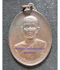 เหรียญพระวิมลญาณเมธี วัดมงคลทับคล้อ ปี2518