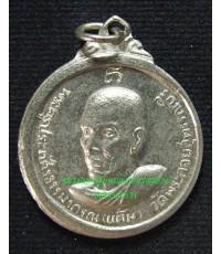 เหรียญหลวงพ่อแต้ม วัดพระลอย ปี ๒๕๑๒