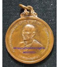 เหรียญหลวงพ่อบุศย์ วัดพรหมวิหาร จ.เพชรบุรี ปี 2512