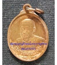 เหรียญหลวงพ่อหยอด รุ่นปลอดโรค ปี 2535 วัดแก้วเจริญ