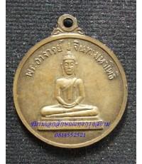 เหรียญพระอาจารย์จินทะมหาโพธิ์ วัดเพลง ปี2512