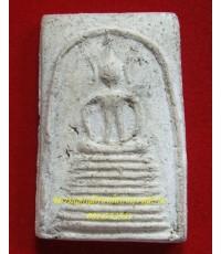 พระสมเด็จเก้าชั้นอกเว้า ปี ๒๕๑๔ หลวงปู่โต๊ะ วัดประดู่ฉิมพลี
